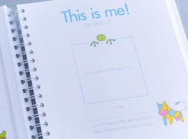 filltell_book_about_me_02b